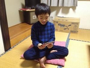20121231-010248.jpg