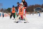 ski26