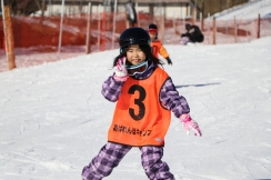 ski44