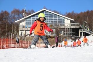 ski57